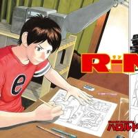 Premier contact avec... Rin de Harold Sakuishi